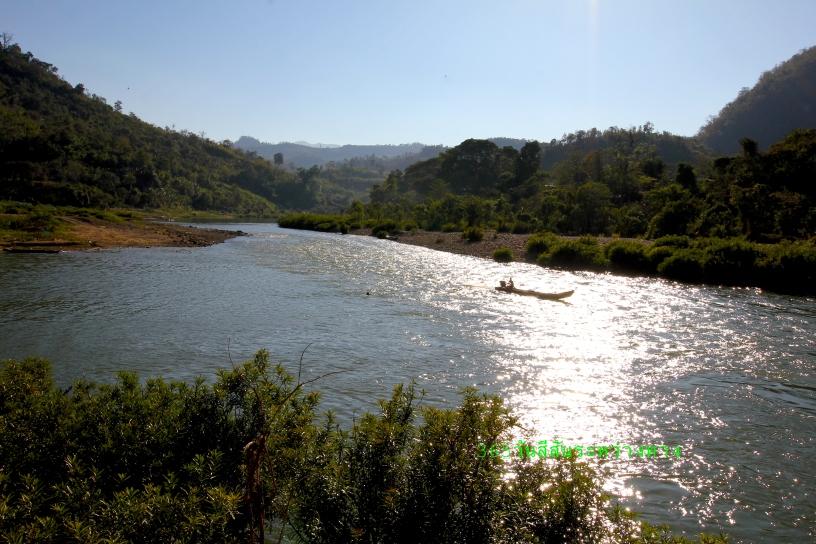 แม่น้ำสาละวิน