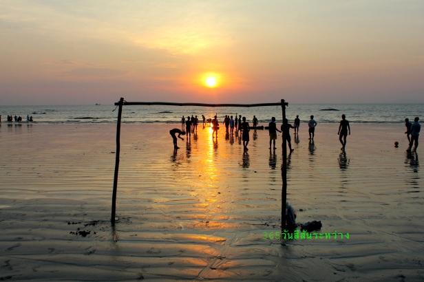 ชายหาดมอมะกัน ทวาย เมียนม่าร์