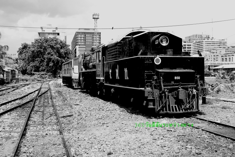 รถไฟไทย